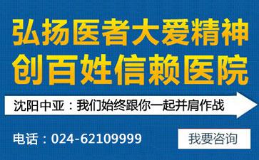 北京白癜风治疗哪家好