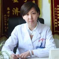 沈阳中亚白癜风研究所主任――刘主任