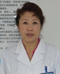 沈阳中亚白癜风研究所主任医生――马萍