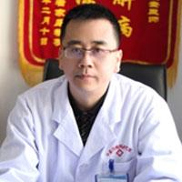 沈阳中亚白癜风研究所主任――孙金奎